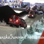 Land Rover demo