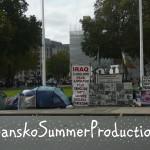 Демонстрация пред парламента