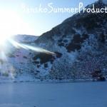 Svetlina zima
