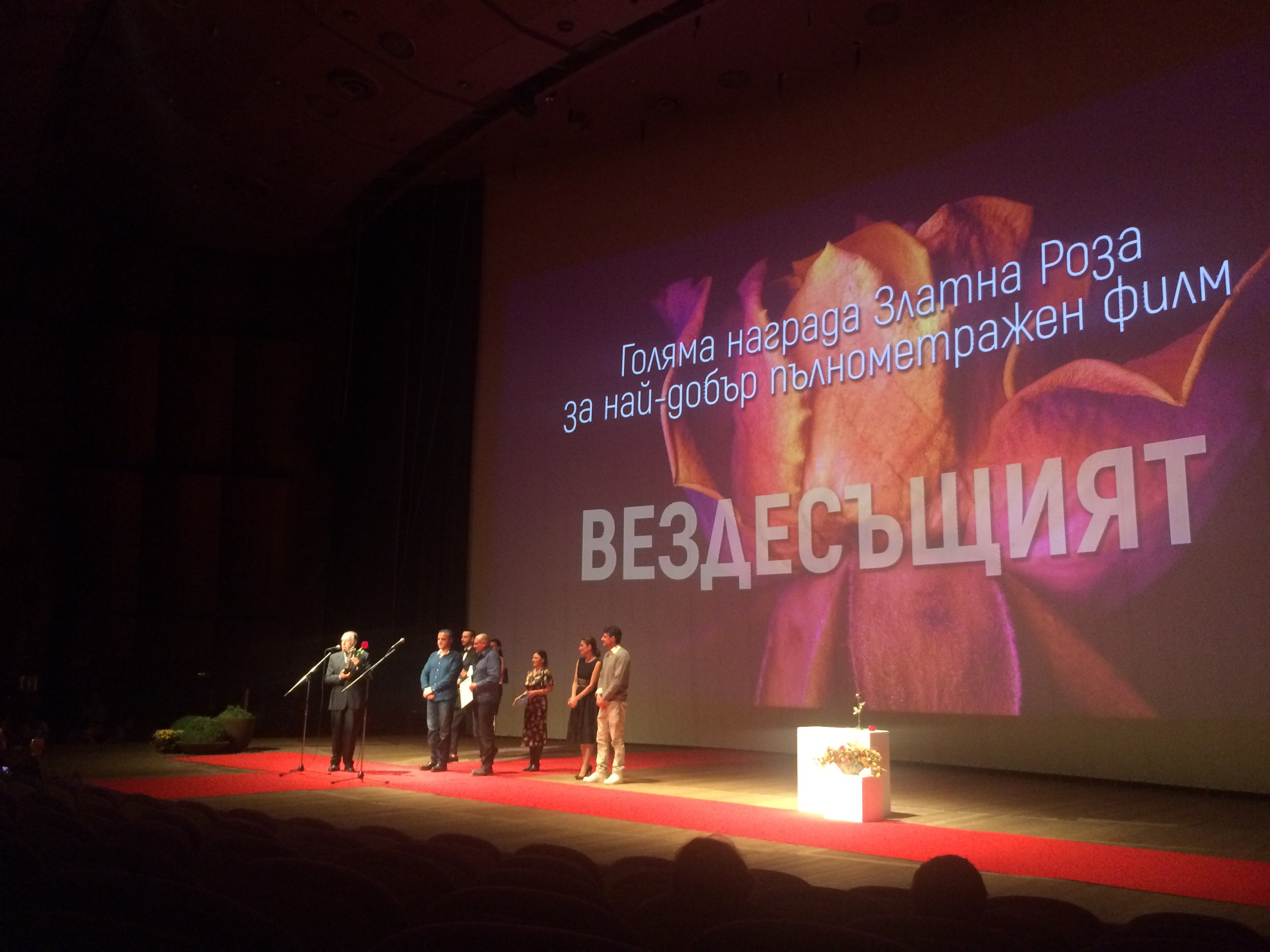 ,,Вездесъщият'' получава ,,Златна роза'' във Варна, 2017