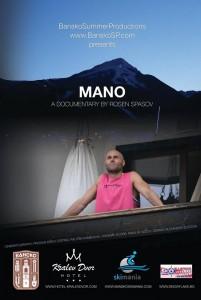 Mano - poster