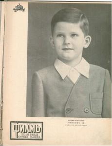 Филм, бр. 10, 1943