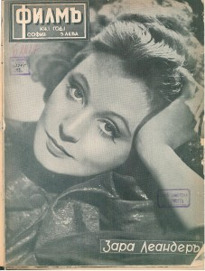 Филм, бр. 1, 1942