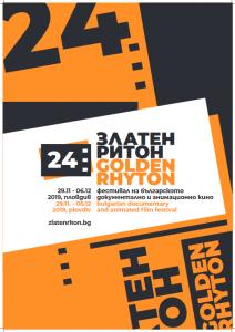 ,,Златен ритон'' 2019 - постер